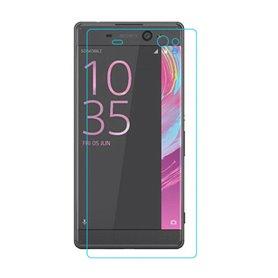 Skärmskydd av härdat glas Sony Xperia XA Ultra F3213, mobilskydd CaseOnline.se