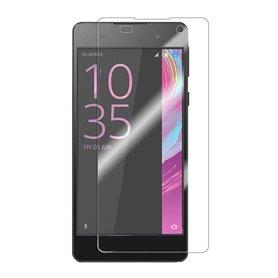 Skärmskydd av härdat glas Sony Xperia E5 displayskydd mobil