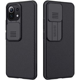 Nillkin CamShield skal Xiaomi Mi 11 Lite