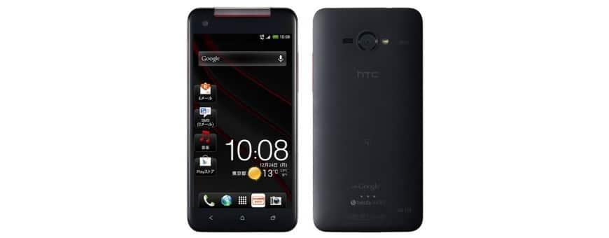 Köp mobiltillbehör till HTC Butterfly J hos CaseOnline.se