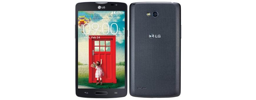 Mobiltillbehör till LG L80 Alltid Fri Frakt hos CaseOnline.se